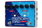 Electro-Harmonix Deluxe Memory Man 1100-TT Analog Delay Effects Pedal